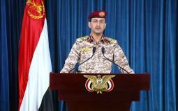 المتحدث باسم القوات اليمنية.jpg
