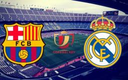 الكلاسيكو برشلونة وريال مدريد بث مباشر اليوم السبت 10-4-2021 الدوري الاسباني