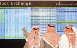 بورصة عمان 2021.jpeg
