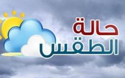 حالة الطقس في مصر خلال أيام عيد الفطر 2021 .. معتدل وحار