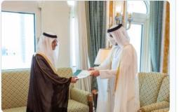 السعودية وقطر.JPG