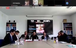 مؤتمر مسارات ومآلات القضية الفلسطينية