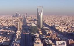 السعودية تضع شرطًا للتطبيع مع الاحتلال الاسرائيلي