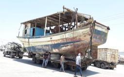 قوارب صيد