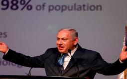 بنيامين نتنياهو رئيس حزب الليكود