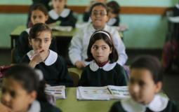 مدارس حكومة غزة
