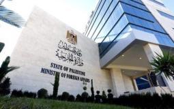 """وزارة الخارجيةالخارجية: تسجيل حالة وفاة و61 إصابة جديدة بـ""""كورونا"""" في صفوف الجالية الفلسطينية"""
