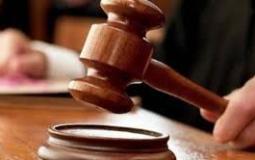 محكمة بداية خانيونس