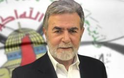 الامين العام لحركة الجهاد الإسلامي القائد زياد النخالة