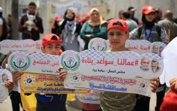 يوم العمال في غزة 2