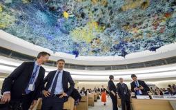 مجلس حقوق الانسان الدولي