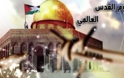 يوم القدس العالمي والفرص الجديدة للمجتمعات الإسلامية