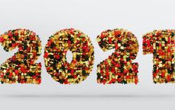 رسائل تهنئة بـ العام الجديد 2021 للشباب والأصدقاء والعائلة