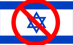مقاطعة اسرائيل