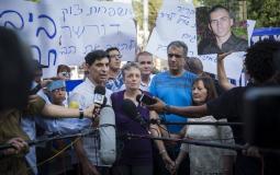 عائلة هدار غولدن الجندي الأسير لدى المقاومة الفلسطينية في غزة
