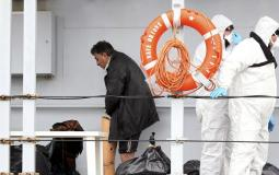 سفينة للمهاجرين