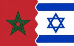تطبيع المغرب واسرائيل