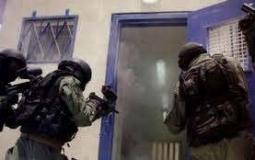 قوات قمع السجون الاسرائيلية