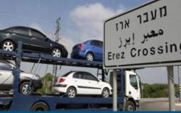 ادخال سيارات لغزة