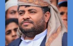 عضو المجلس السياسي الأعلى في صنعاء محمد علي الحوثي