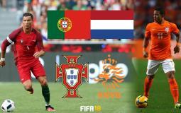 البرتغال و هولندا