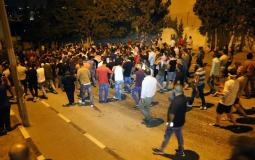 مسيرة تضامنية في القدس
