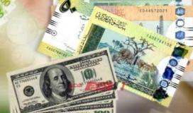 و-اسعار-العملات-الاجنبية-مقابل-الجنيه-السوداني--780x470