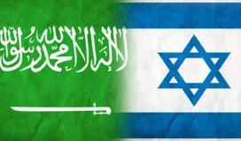 اسرائيل والسعودية.jpg