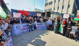 مسيرة احتجاجية ضد تقليص خدمات الاونروا