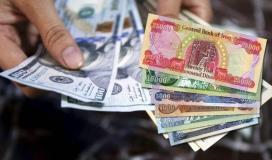 صرف الدولار الأمريكي مقابل الدينار العراقي اليوم السبت 11 شباط 2021.jpg