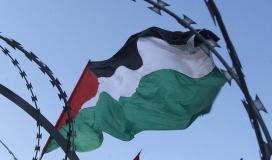 حراك ديمقراطي فلسطيني.jpg