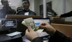 """مصدر لـ"""" فلسطين اليوم"""" يوضح حقيقة إطلاق مشروع """"العمل مقابل المال""""؟"""