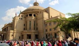 جامعة القاهرة.