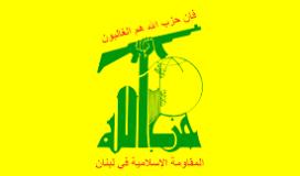 حزب الله.png