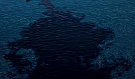 سفينة النفط