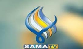 قناة سما تي في السورية.jpg