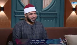 برنامج أسال مع الدعاء الديني في رمضان 2021
