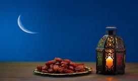 كم باقي على رمضان 2021 العد التنازلي إليكم الإجابة