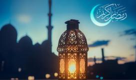 شهر رمضان 2021