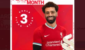 محمد صلاح يحصد جوائز ليفربول 2021.PNG