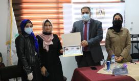 """الحكم المحلي بغزة تُكرم موظفات """"التشغيل المؤقت"""" وتثني على دورهنّ"""