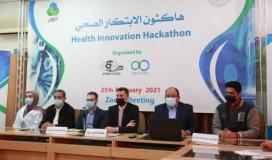 الابتكار الصحي.jpg