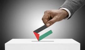الانتخابات الفلسطينية.