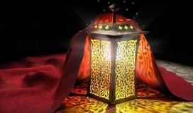 امساكية شهر رمضان 2021.jpeg