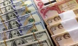 سعر صرف الدولار الأمريكي مقابل الدينار العراقي اليوم الاحد 4- 4 -2021