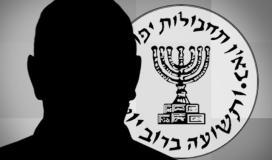 الموساد الإسرائيلي.jpg
