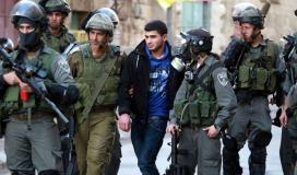 شرطة الاحتلال تعتقل ثلاثة شبان
