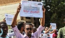 السودانيو يحتفلون بانتصار غزة.jfif