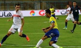 موعد مباراة الزمالك والإسماعيلي في كأس مصر 2021 والقنوات الناقلة
