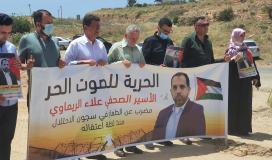 وقفة تضامن مع الصحافي المضرب عن الطعام بسجون الاحتلال علاء الريماوي
